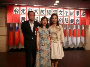 大阪台灣同鄉會會長謝美香(右)與黃處長伉儷