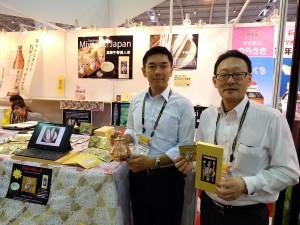 台湾福茶市島宗さん(左)と、浪漫Food's 金子幸博さん