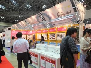 台灣展出由教育用品工業同業公會領軍,帶領台灣廠商參展