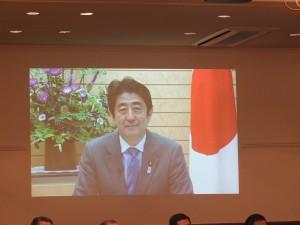 安倍晋三内閣総理大臣のビデオ出演