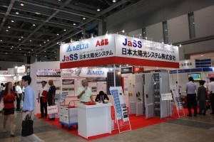 日本太陽光システム株式会社(デルタ電子株式会社)