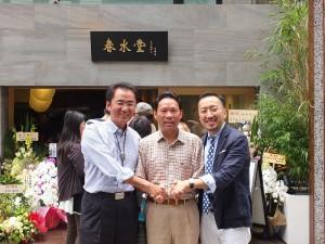 左起為:春水堂創辦人劉漢介,台灣觀光局東京事務所所長江明清和春水堂日本負責人關谷有三