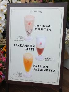 店內推薦的人氣飲品是珍珠奶茶,鐵觀音拿鐵和愛玉檸檬綠茶