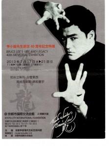 王石明親手設計的明信片