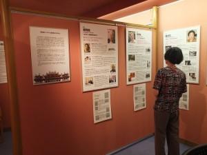 館長池田惠理子表示來館的民眾以中高年層的女性為主,但最近因為大阪市市長橋下徹的失言,開始有些年輕人會到館內參觀