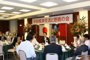 日台経済交流と懇親の会の会場