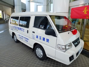 寄贈された介護タクシー