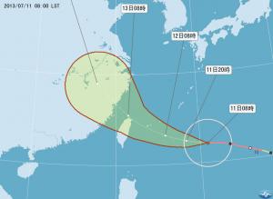 台風7号進路予報図(7月11日午前8時現在/中央気象局提供)