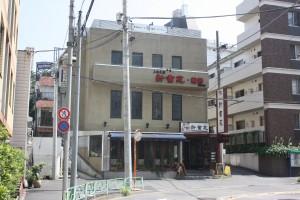中国料理店「新葡苑・龍滕」