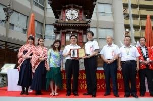 「道後温泉からくり時計」贈呈式典(写真提供:台北市政府観光局)