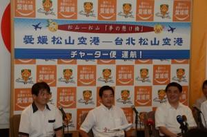 愛媛県と台北市らが共同で行ったプレス発表の様子。(左から野志克仁松山市長、中村時広愛媛県知事、郝龍斌台北市長)(写真提供:台北市政府)