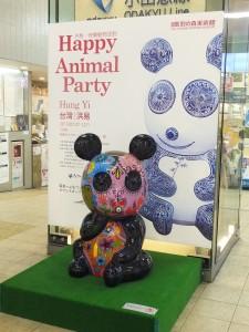 不同於青花瓷版本的貓熊作品展示在小田急新宿車站。洪易表示因為希望自己的作品有不同的層次性,所以就像給作品穿不一樣的衣服,有不一樣的感覺