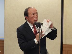日本國際客家文化協會會長岡村央棟表示即將出版《客家與多元文化》期刊,被受客家文化研究人士重視