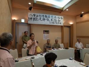 「八重山台灣親善交流協會」事務局長石堂德一代理會長致詞