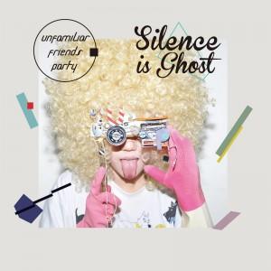 「不熟的朋友派對」在日本推出出道專輯《Silent is Ghost》/UFPのデビューアルバム「Silent is Ghost」