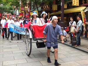 靜岡縣政府派出富士山小姐參加國慶遊行