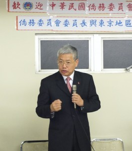 僑務委員長陳士魁初次在日本與當地僑領面對面座談