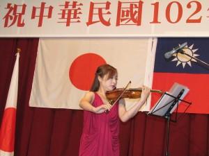 沖繩小提琴家西川裕梨子演奏