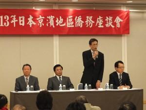 左起:僑務組組長趙雲華、駐日代表處副代表陳調和、擔任座談會議長的僑務委員河道台和證照組組長張燈城等人,主持座談會
