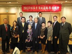 懇親餐會上,僑務委員與駐日代表沈斯淳(前排左5)、副代表陳調和(後排右)與僑務組長趙雲華(後排左)合影