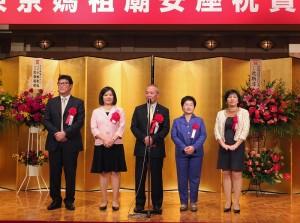 左起:立法委員姚文智、吳宜臻、徐耀昌、陳節如、黃文玲到場祝賀