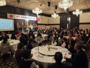 千葉縣中華總會邀請100多位台日友人參加國慶晚會