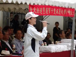 校長陳雪霞