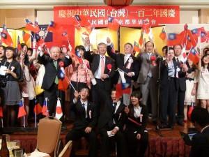一同歡呼中華民國萬歲