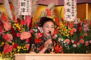 横浜華僑各界慶祝双十国慶大会委員会施梨鵬委員長