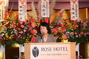 林文子横浜市長