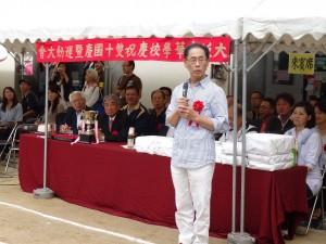 大阪中華學校理事長羅辰雄