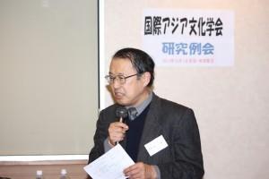 坪井健駒沢大学教授・国際アジア文化学会理事長