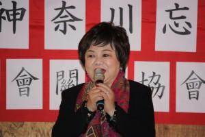 世界華人工商婦女企管協会施郭鳳珠名誉総会長