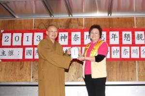 国際佛光会神奈川分会河維寧会長より、現在建設中の法水寺に、寄付金として100万円が贈られた