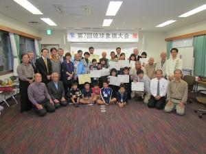 象棋交流協會訪問團與得獎者合照