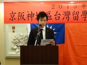 總召集人 關西大學台灣留學生會會長 林育鋒