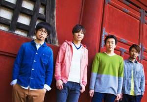 日本樂團亞細亞功夫世代12月22日將到台灣演出