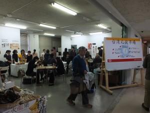 照片展一旁的會場則有台灣小吃、台灣零嘴、台灣茶和介紹台灣觀光書籍等攤位,擠滿了客人