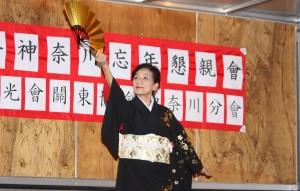 東京協会邱美艶会長の日本舞踊