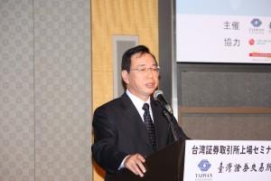 台湾証券取引所李述徳会長