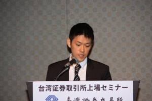 野村総合研究所目片芽輝(台湾)ディレクター