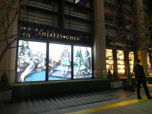夏姿‧陳日本首家店進駐東京半島酒店,在高級地段展店,與該品牌高價位的定位相合