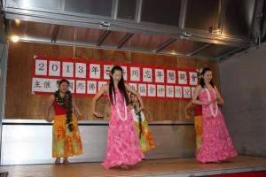 横浜婦女会のフラダンス