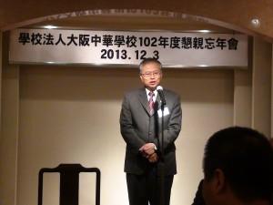 駐大阪辦事處 處長 蔡明耀