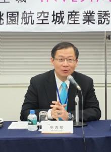 桃園縣長吳志揚率團到日本招商,希望能吸引低汙染、低耗能、低用水和高附加價值的產業進駐桃園航空城