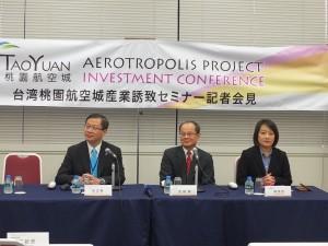 左:呉志揚・桃園県長(知事)中央:沈斯淳・台北駐日経済文化代表処代表