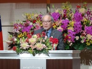 茨木市長 木本保平