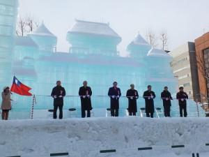 駐日代表沈斯淳(右4)出席札幌雪祭台灣冰雕作品的開幕儀式