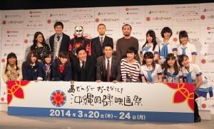 沖繩國際電影節,除了備受電影界注目,負責主辦的吉本興業每年也都派出大批藝人到沖繩和粉絲互動