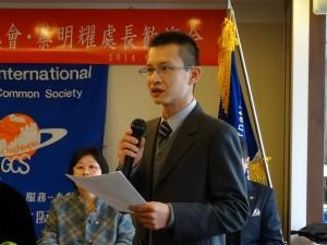 海外巡迴文化教師 陳士雄
